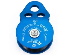 Anthron AR-35 Pollux Swing Cheek Rescue Pulley